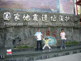 2006年5月1日 张家界旅游