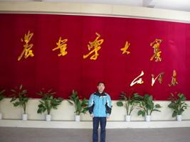 2007年2月8日 山西、上海、贵州一行