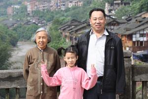 2009年5月2日 中山古镇