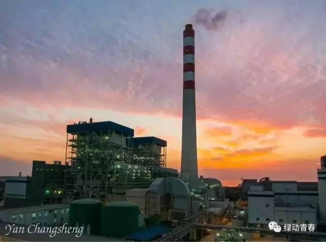 祝贺土耳其阿特拉斯2×600MW伊斯肯德伦火电厂烟气脱硫工程荣获国家优质工程金质奖