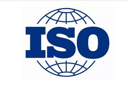 韬瑞科技申请ISO14001环境管理体系认证和ISO45001 职业健康安全管理体系认证