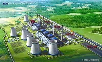 韬瑞科技赢得了安徽淮南平圩电厂化水系统扩容改造PLC成套合同