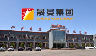 韬瑞科技获得宁夏晟晏14平米竖炉球团项目PLC系统成套20200920