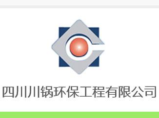 韬瑞科技获得川锅环保吕梁建龙2×65MW煤气综合利用发电工程DCS成套合同